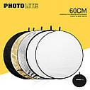 Отражатель - рефлектор Photolite (60 см.) 5 в 1., фото 2
