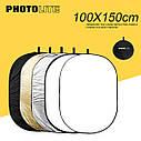 Отражатель - рефлектор прямоугольный Photolite (100x150 см.) 5 в 1., фото 2
