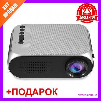 Портативный мультимедийный проектор с динамиком Projector LED UTM YG-320