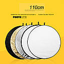 Отражатель - рефлектор Photolite (110 см.) 5 в 1., фото 2