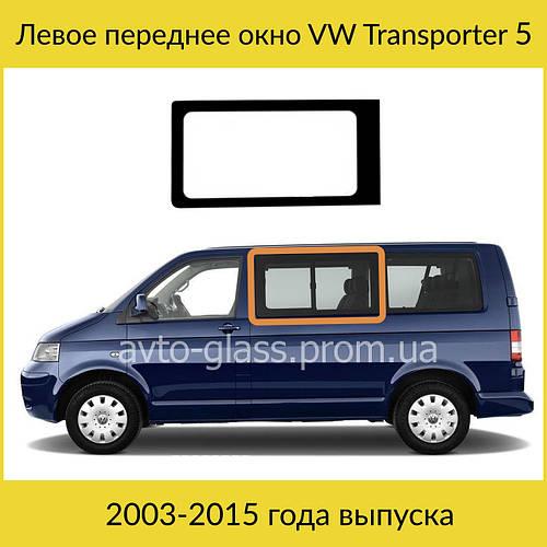 Транспортер 5 купить транспортеры тс 40