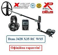 Металошукач XP DEUS 3428 X35 RC WS5