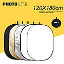 Отражатель - рефлектор прямоугольный Photolite (120x180 см.) 5 в 1., фото 2