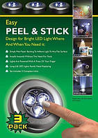 Набор LED-светильников Stick N Click, 3 шт
