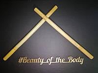 Бамбуковые палочки для антицеллюлитного массажа 40см.