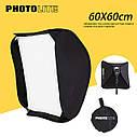 Софт-бокс для накамерных вспышек PHOTOLITE 60х60 см., фото 2