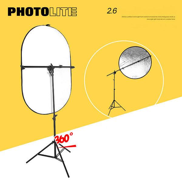 Универсальный держатель для отражателей PHOTOLITE + стойка.