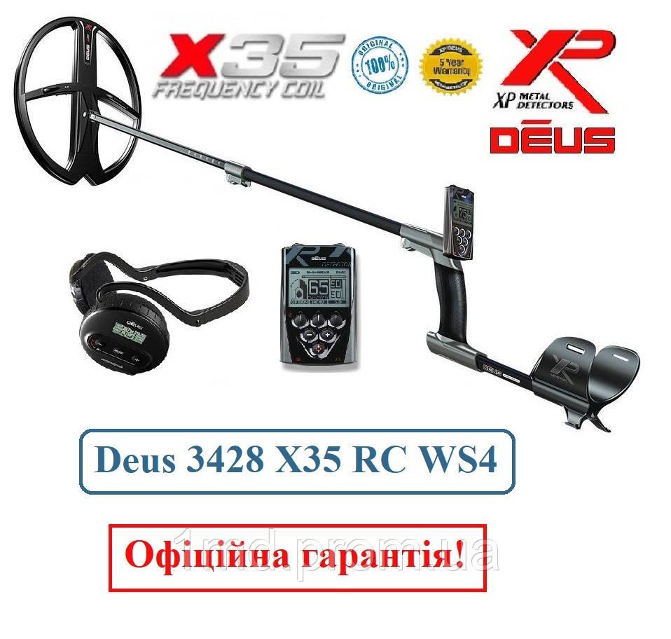 Металошукач XP DEUS 3428 X35 RC WS4
