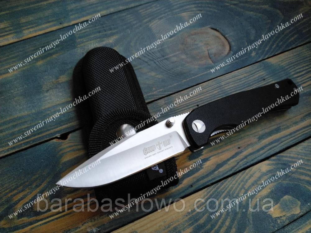 Нож складной Sector туристический Элитная серия