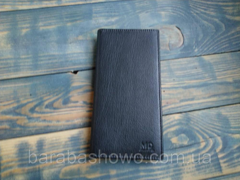 Мужской кошелек Classic кожа MD 26651-A black Визитница
