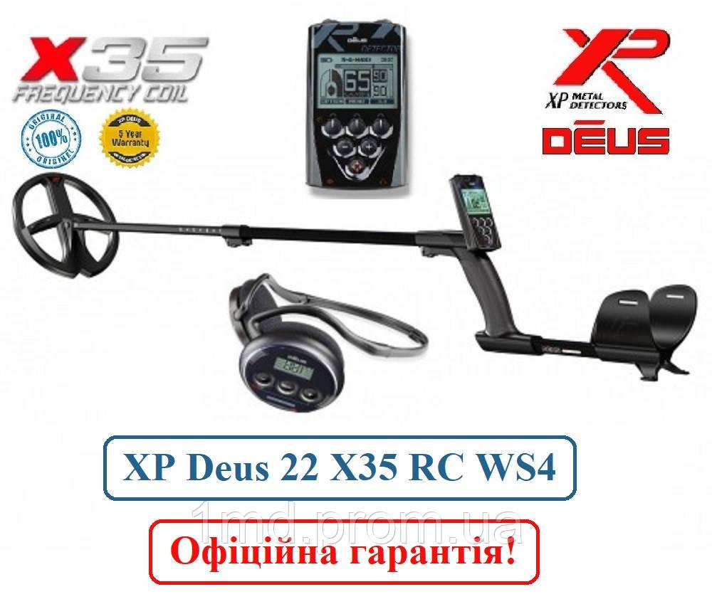 Металошукач XP DEUS 22 X35 RC WS4