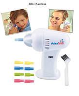 Безопасный прибор для удаления ушной серы Вакс Вак, ухочистка Wax Vac