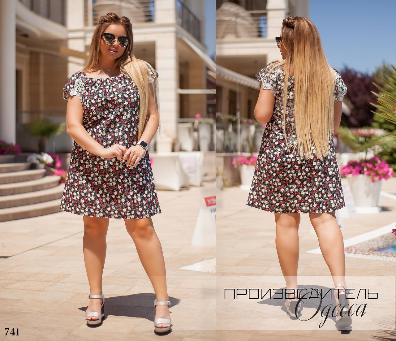 Платье летнее короткое принт штапель 46,48,50,52,54,56