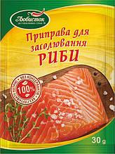 Приправа для засолки рыбы 30г