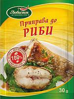 Приправа к рыбе 30г