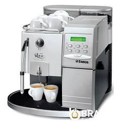 Copy_Кофемашина Saeco Royal Cappuccino (new) БУ (с гарантией)