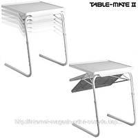 Раскладной столик Table Mate II,возможен опт