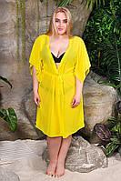 Пляжная туника купить короткая батал парео пляжна тунiка шифоновый халат черный синий  ментол желтый красный
