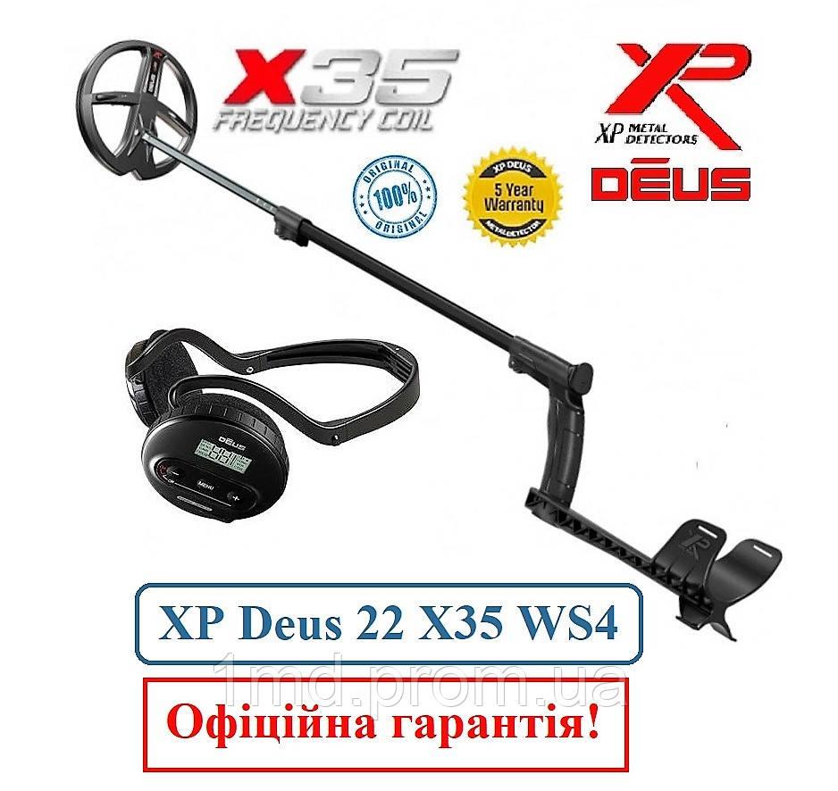 Металошукач XP DEUS 22X35 WS4