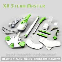 Универсальная паровая швабра Steam Master H2O Mop X6