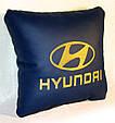 """Автомобильная подушка """"Hyundai"""", фото 2"""
