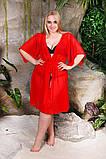 Пляжна туніка купити коротка батал парео пляжна туніка шифоновий халат чорний синій ментол жовтий червоний, фото 8