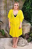Пляжна туніка купити коротка батал парео пляжна туніка шифоновий халат чорний синій ментол жовтий червоний, фото 9
