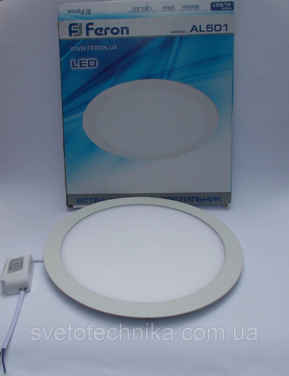 Светодиодная панель Feron AL501 28W 6400K (корпус -белый)