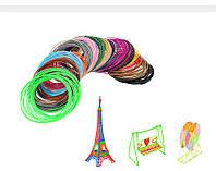 PLA пластик 15 цветов 150 метров
