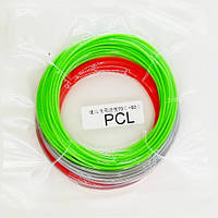 PCL пластик 1, 75 мм для 3д ручки