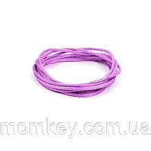 Шнур (фиолетовый)