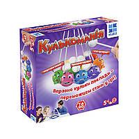 Настольная игра - ШАРОМАНИЯ для детей от 5 лет ТМ Yago 678711