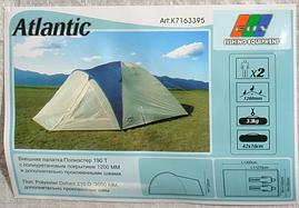 Палатка EOS Atlantic