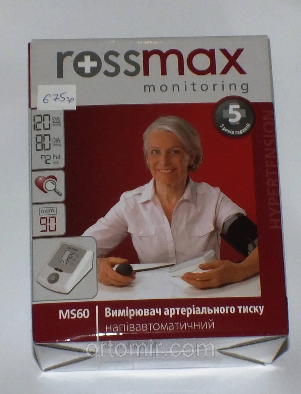Тонометр Rossmax MS60
