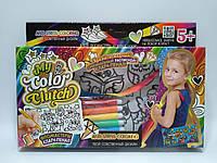 Danko Anti Stress Coloring Клатч Пенал (CCL-02-02) Раскраска антистресс с фломастерами