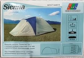 """Палатка ТМ """"EOS"""" Sienna"""