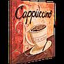 Набор для вышивки бисером FLF-066Cappuccino-230*30 Волшебная страна качественный , фото 2