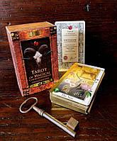 Tarot of Magical Correspondences / Таро Магических Соответствий