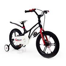 Легкий  Велосипед 18-MERCURY Магниевая рама