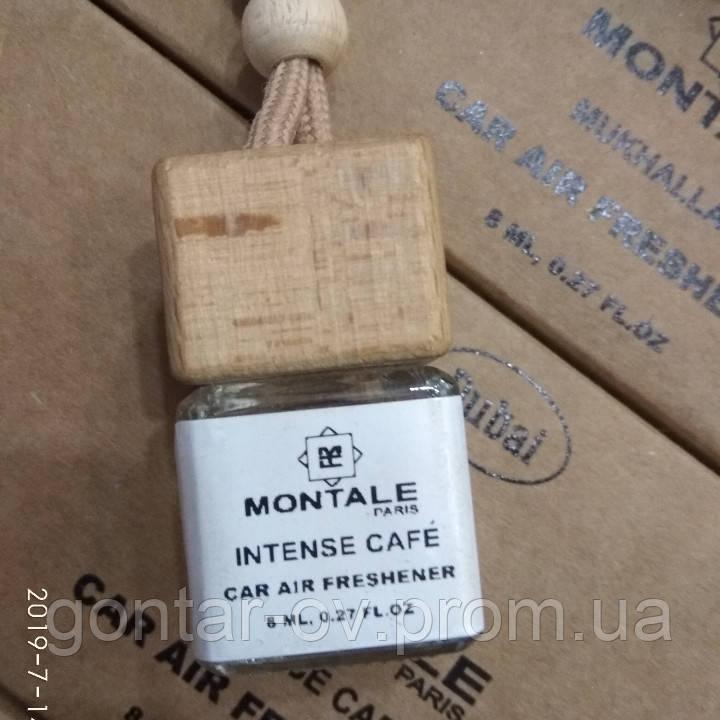 Ароматизатор для авто Montale Intense Cafe (Монталь Інтенс Кафе) 8 ml