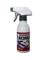 Спрей Винищувач комах (Истребитель насекомых), 250 мл (аналог - Смерть вредителям) АК2