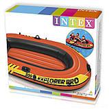 Полутораместная надувная лодка Intex 58356 Explorer Pro 200, 196 х 102 х 33 см, фото 3