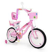 Испанский  детский розовый  велосипед для девочки  JASMINE 18 дюймов от 6 лет с корзинкой и багажником