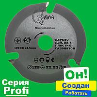 Диск на болгарку АКУЛА на 3 зуба Profi безопасная резка VATZO GRAFF SpeedCutter