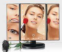 Зеркало для макияжа тройное с подсветкой Superstar Magnifying Mirror 22