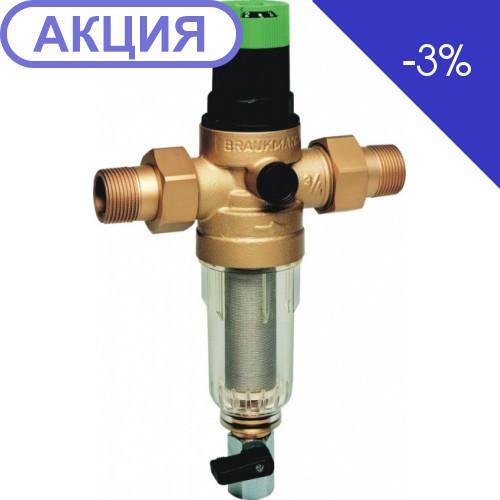 Ромываемый фильтр тонкой очистки с редуктором  FK06-3/4AAM П (Honeywell)