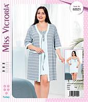 Комплект женский халат и ночнушка №60021 (большие размеры)