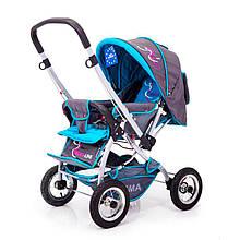 Детская прогулочная коляска с перекидной ручкой Sigma H-538AF (надувные колеса) Синяя