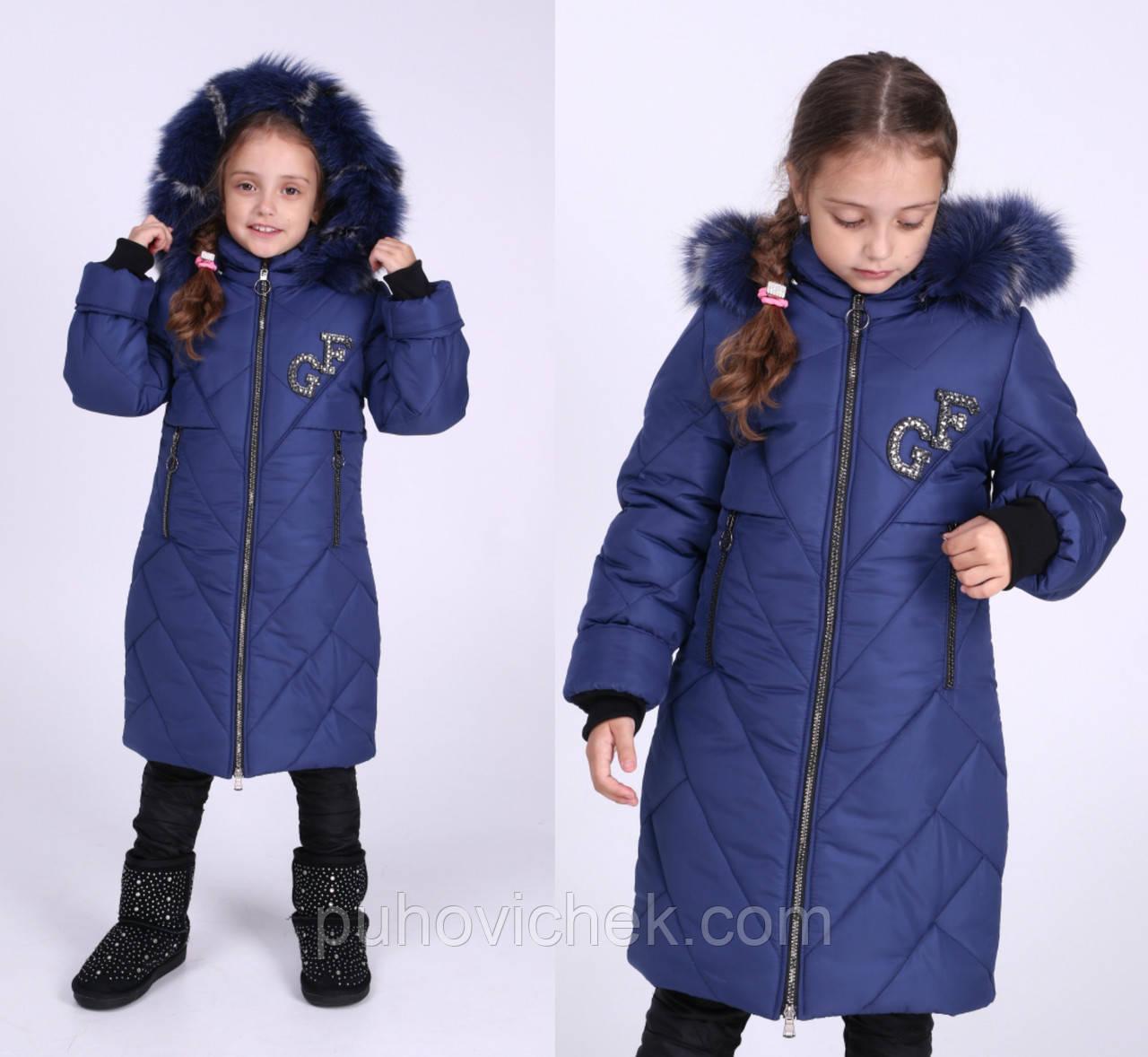 Детские зимние куртки и пальто для девочек с мехом на капюшоне