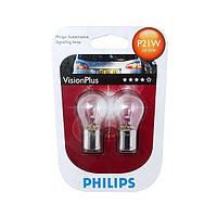 Автомобильные лампы Philips P21W Vision Plus